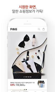 PMG Mall poster