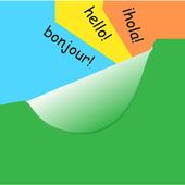 Free Vocab Quiz French Edition icon