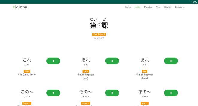 eMinna - Minna no Nihongo screenshot 14