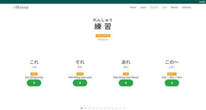 eMinna - Minna no Nihongo screenshot 15