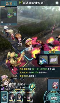 世紀末デイズ screenshot 6