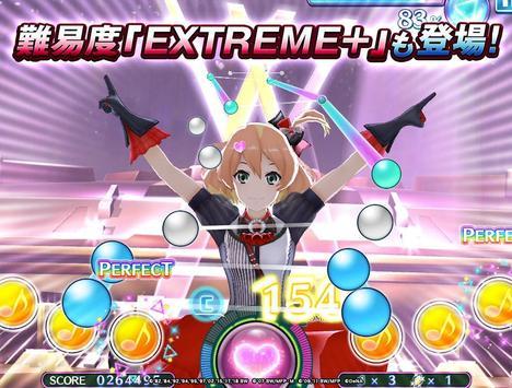 歌マクロス screenshot 4