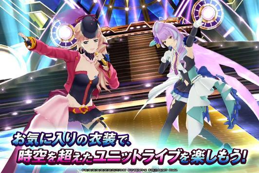 歌マクロス screenshot 8