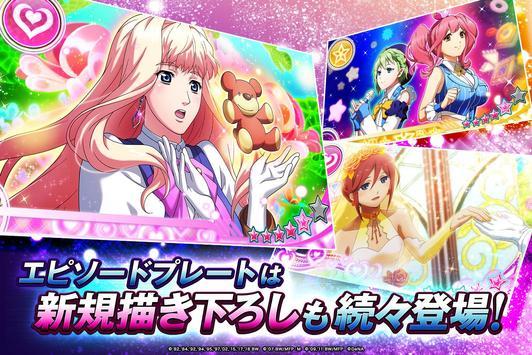 歌マクロス screenshot 9