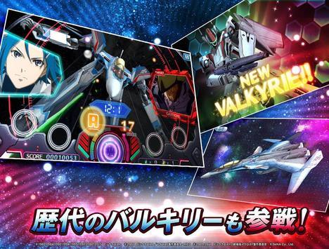 歌マクロス screenshot 3
