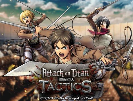 Attack on Titan TACTICS poster