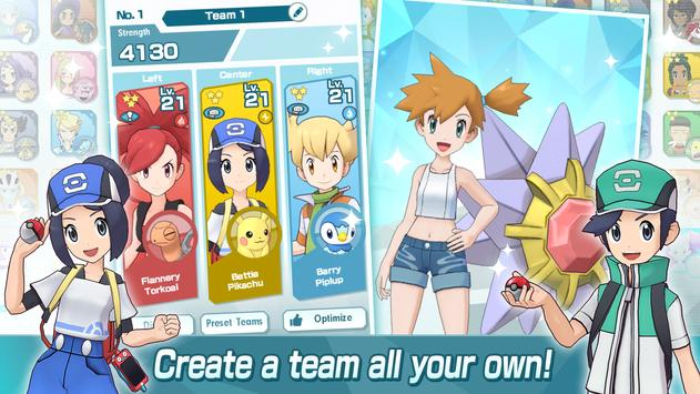 Pokémon Masters скриншот 2