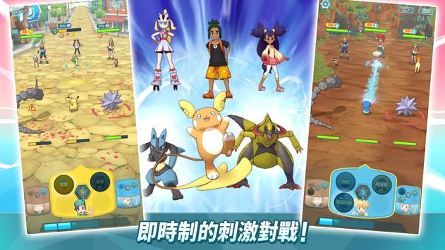 Pokémon Masters 截图 4