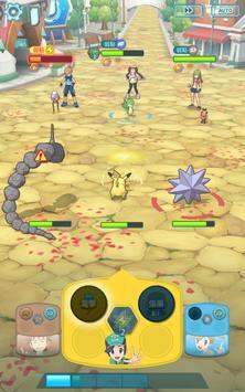 Pokémon Masters 截图 7