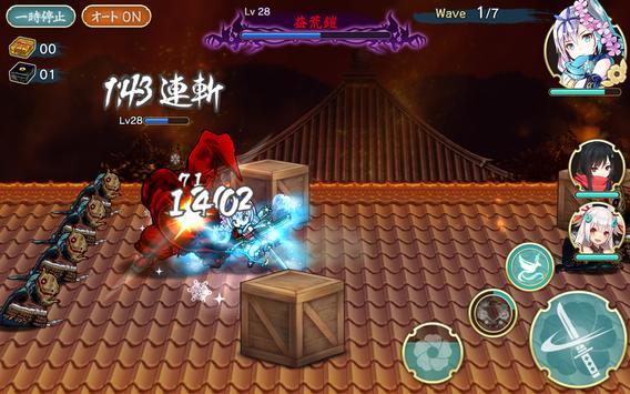 天華百剣 -斬- screenshot 7