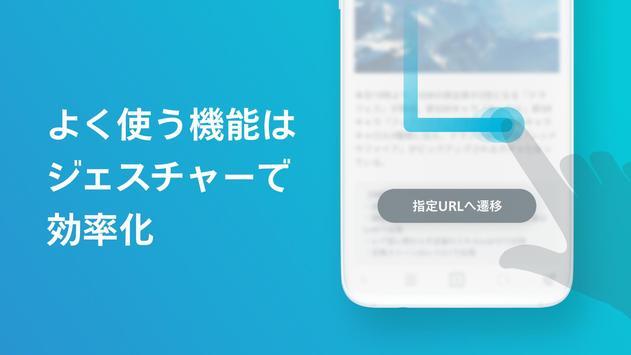 SkyLeap captura de pantalla 3