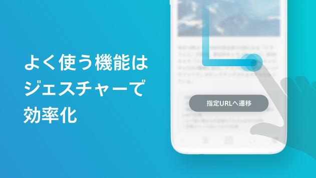 SkyLeap 截圖 3
