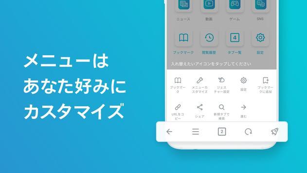 SkyLeap captura de pantalla 2