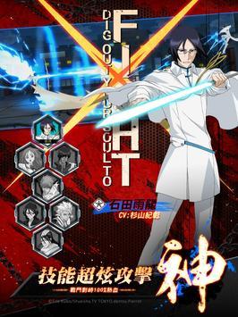 死神:鬪魂解放-正版授權 動作RPG screenshot 2
