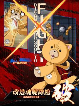 死神:鬪魂解放-正版授權 動作RPG تصوير الشاشة 5