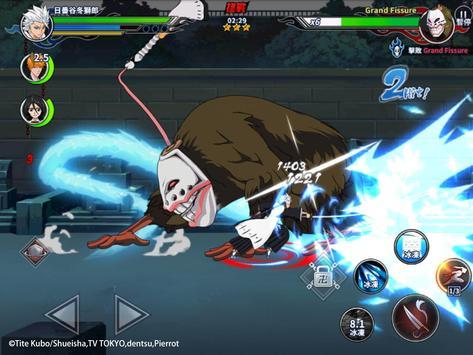死神:鬪魂解放-正版授權 動作RPG تصوير الشاشة 8