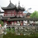 Wallpapers Yuyuan Garden APK