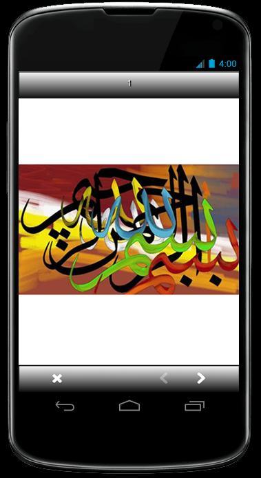 Desain Kaligrafi Islam Terindah For Android Apk Download