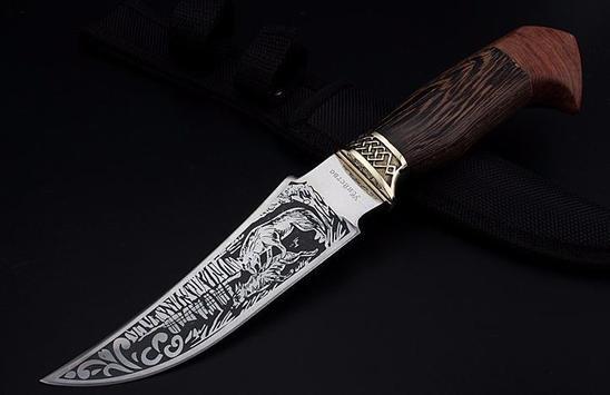 knife design screenshot 4