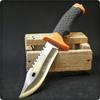 son bıçak tasarımı simgesi