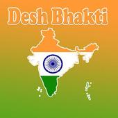 Desh Bhakti Messages And SMS icon