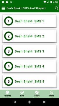 Desh Bhakti Messages And SMS screenshot 2