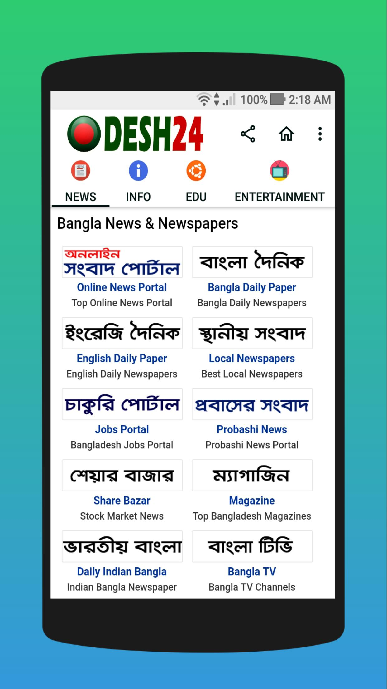 Desh24 - News, Info, Education & Entertainment for Android - APK