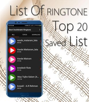 hindi mein ringtone gana download