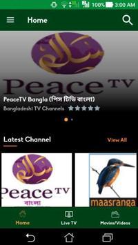 DesiTV screenshot 2