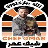Chef Omar أيقونة