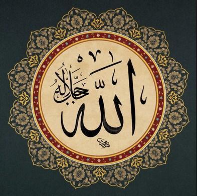 Diseno Kaligrafi Islam For Android Apk Download