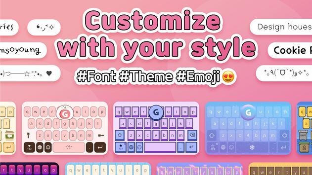 Design Keyboard screenshot 5