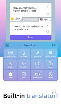 Design Keyboard screenshot 22