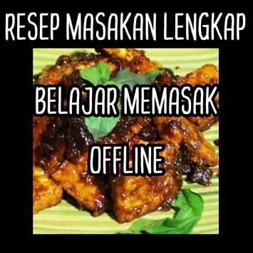 MASAKAN AYAM BAKAR SEPESIAL poster