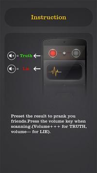 детектор лжи (шутка) joke скриншот 4