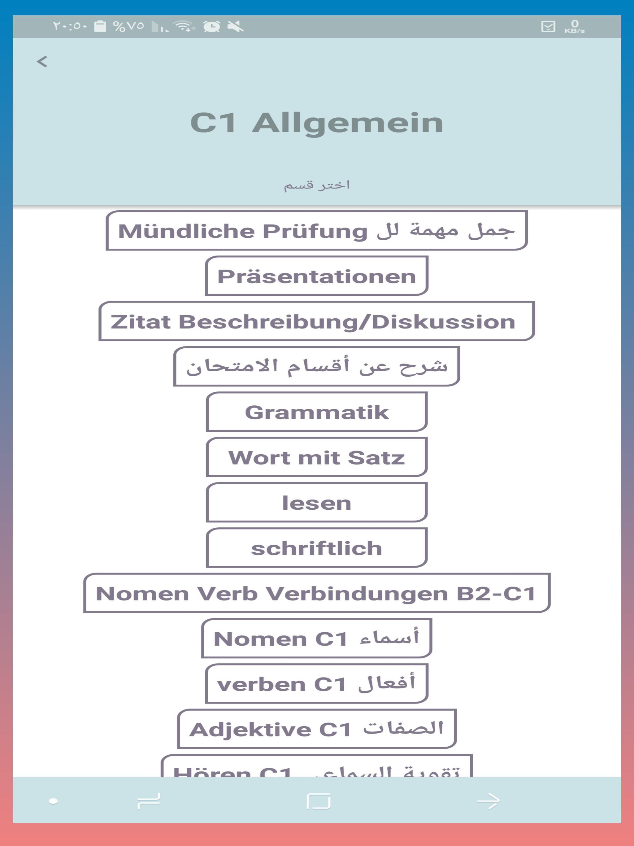 Deutsch Lernen A1 A2 B1 B2 C1 For Android Apk Download