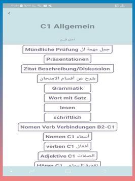 Deutsch Lernen A1 A2 B1 B2 C1 screenshot 14