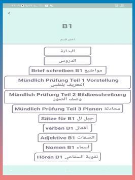 Deutsch Lernen A1 A2 B1 B2 C1 screenshot 11