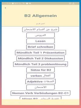 Deutsch Lernen A1 A2 B1 B2 C1 screenshot 12