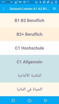 Deutsch Lernen A1 A2 B1 B2 C1 screenshot 1
