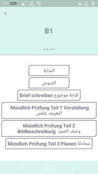 Deutsch Lernen A1 A2 B1 B2 C1 screenshot 2