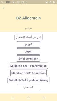 Deutsch Lernen A1 A2 B1 B2 C1 screenshot 3