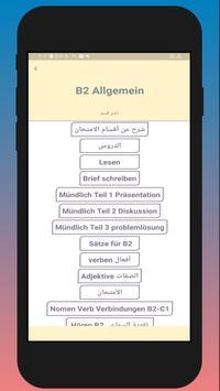 Deutsch Lernen A1 A2 B1 B2 C1 screenshot 4