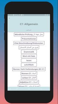Deutsch Lernen A1 A2 B1 B2 C1 screenshot 6