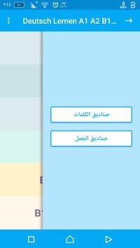 Deutsch Lernen A1 A2 B1 B2 C1 screenshot 7