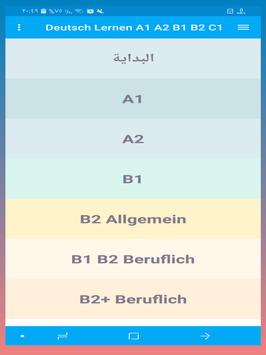 Deutsch Lernen A1 A2 B1 B2 C1 screenshot 8