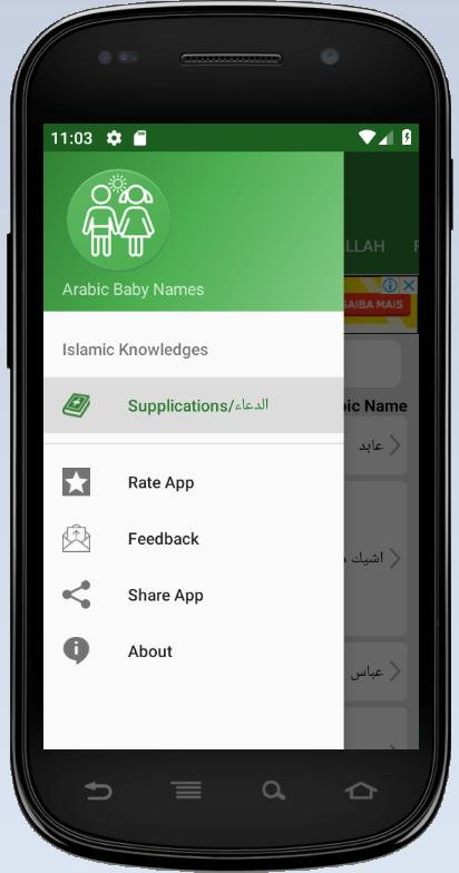 Arabic Baby Names For Android Apk Download