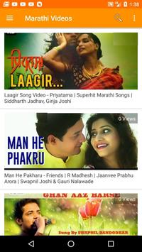 Marathi Videos screenshot 1