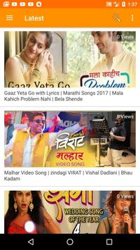 Marathi Videos screenshot 2
