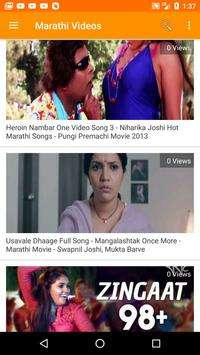 Marathi Videos screenshot 3